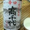 mesyuran-sake2