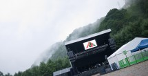 29日朝、苗場の天気