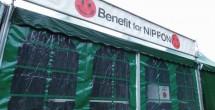 今年のフジロックのキーワード「Benefit for NIPPON」