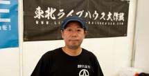 フジピープル〜SPC西方さん〜