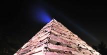 フジ百景〜ピラミッドガーデン