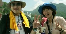 フジピープル〜ケンジさん、ナナオさん〜