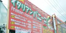 ニューフェイスフェスごはん〜苗場ピッツェリア ラバーチェ〜