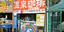 突撃隣のフェスごはん〜Rainbow Cafe〜