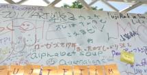 伝言板ヒット賞'12