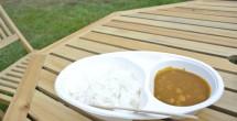フジメシュラン〜トマトと豆のカレー〜