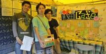 NGO~A SEED JAPAN~