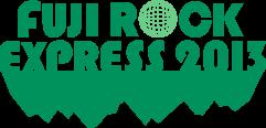 FUJIROCK EXPRESS '13|フジロック会場から最新レポートをお届け