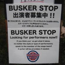 Busker Stop Sign