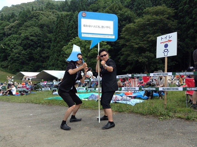 20222c0bd Fuji Rock is more than just a music festival