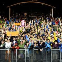 Fujirock Crowd