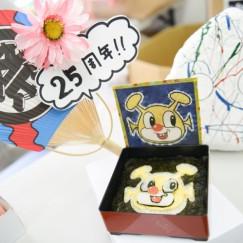 【日替わりジャケ弁】本日は電気ジャケ弁!
