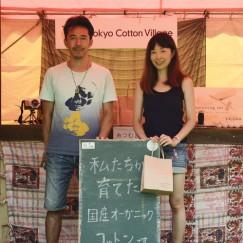 糸つむぎワークショップ開催中 by Tokyo Cotton Village