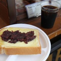 厚切り小倉トースト&コーヒー