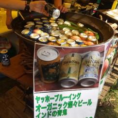 アトミックカフェ、ビールの秘密