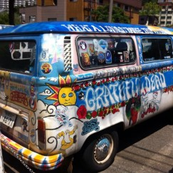 Come Hear Uncle John's Van