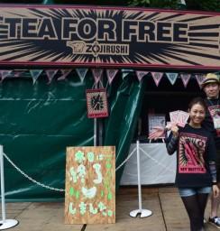 今年もあります ZOJIRUSHI給茶スポット