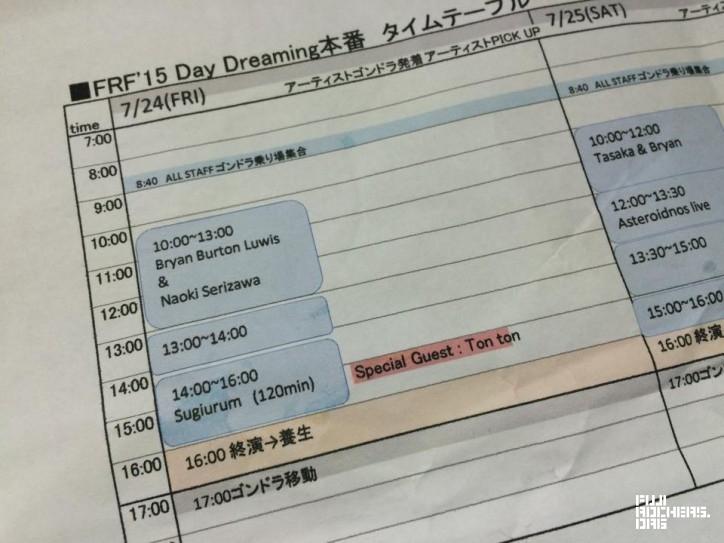 【速報】Day Dreaming 今年もあります!!