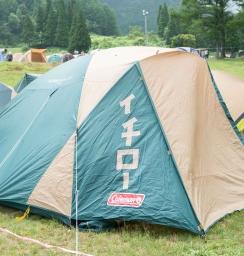 名前付きテント