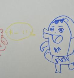 画伯、降臨!?~フジロッカーの落書きシリーズ 1~