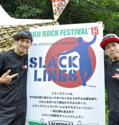 スラックラインのイケメンライダーOMI&KATSU