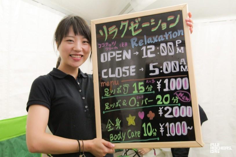 足つぼマッサージ15分 1,000円!