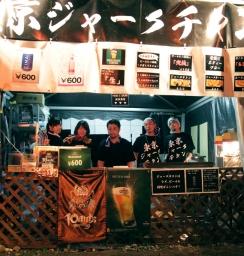 初出店:東京ジャークチキン by クラフトビアターミナル