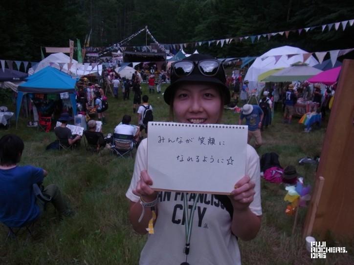 今の日本に一言! #05