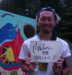 今の日本に一言! #01