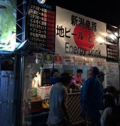 鬼豚串焼き+生ビール