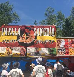 初出店:Paella&Sangria