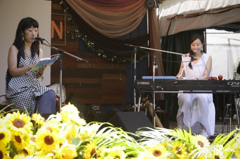 Ohmiya Ellie & Kotringo