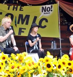 ATOMIC CAFE TALK : [Tsuda Daisuke, Kato Tokiko, Rumiko Tezuka]