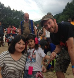How Family Friendly is Fuji Rock?