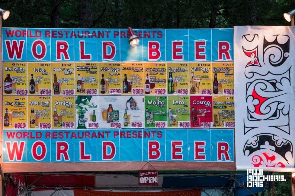 フジロック20回記念を祝して20種類のビール!