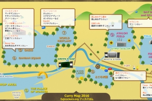 Curry Map2016完成!