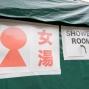 女子シャワー室潜入♡