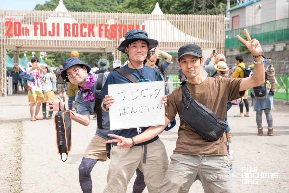 Message for 20th FUJIROCK! #01