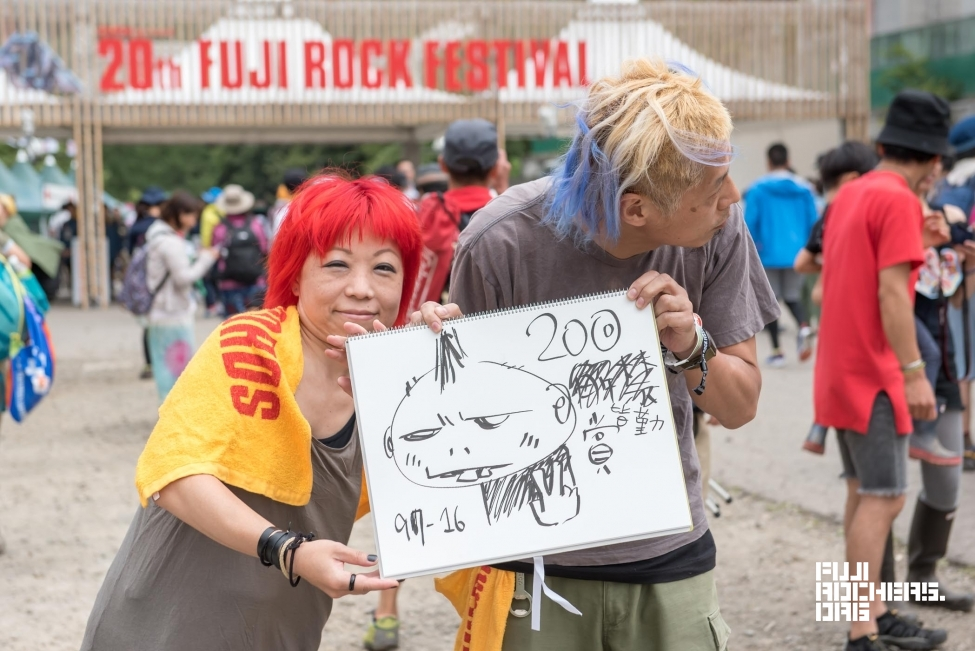 Message for 20th FUJIROCK! #04