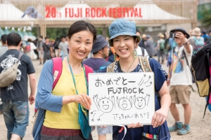Message for 20th FUJIROCK! #05