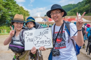 Message for 20th FUJIROCK! #09