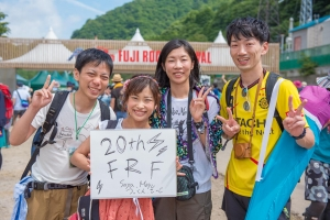 Message for 20th FUJIROCK! #10