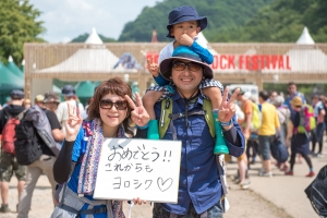 Message for 20th FUJIROCK! #15