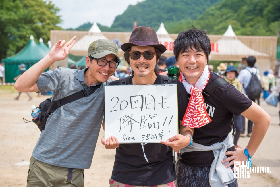 Message for 20th FUJIROCK! #16