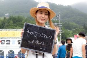 フジロック・ガールズコレクション #02