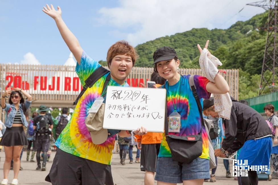 Message for 20th FUJIROCK! #06