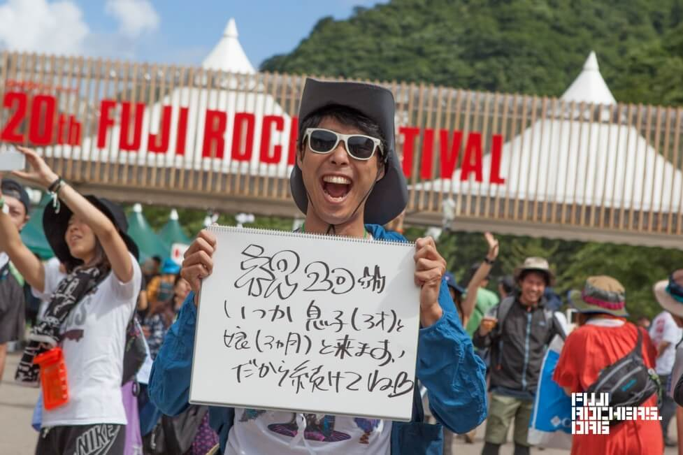 Message for 20th FUJIROCK! #07