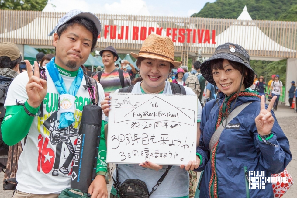 Message for 20th FUJIROCK! #08