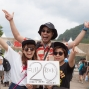 Message for 20th FUJIROCK! #18