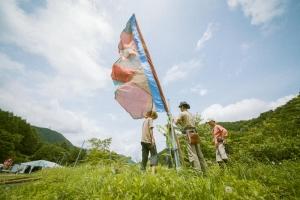 奥地に揺らめく旗
